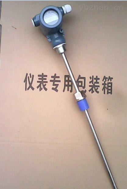 wrnb wzpb-带温度变送器热电偶(阻)-安徽天康股份有限