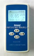 BS2010A型χ、γ个人剂量(率)监测仪