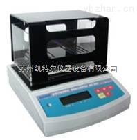 DH-300-国内优质直读式电子密度计厂家