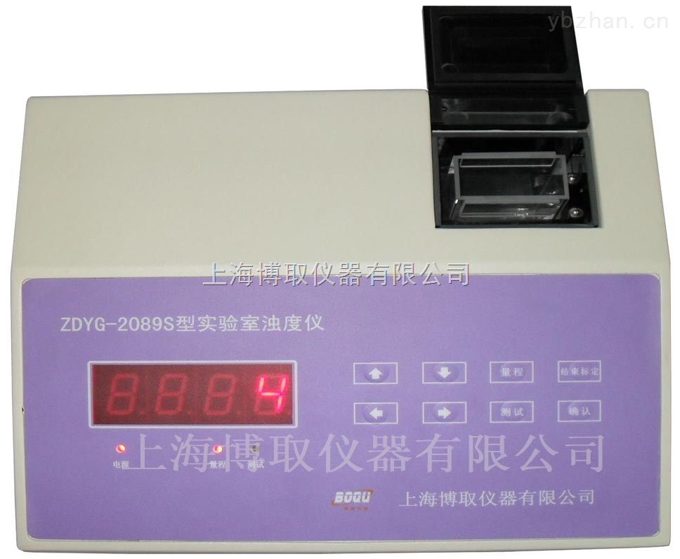 ZDYG-2089S-煙臺實驗室濁度分析儀,臺式濁度儀生產廠家
