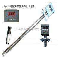 上海氧化锆分析仪厂家,高温氧化锆检测仪