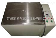 不锈钢恒温水箱