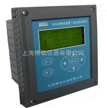 DCSG-2099水质五参数