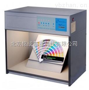 北京T60(4)标准光源对色灯箱丨国产三恩驰标准光源对色灯箱丨四光源标准光源箱