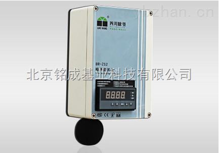 噪声在线监测仪BR-ZS2价格丨铭成基业BR-ZS2噪声监测仪