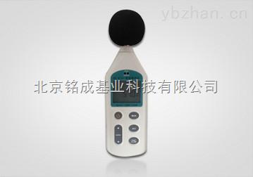 北京BR-N101 型智能噪声仪