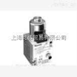 推銷德國REXROTH壓力調節閥,R900017455