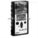 GasBadge便攜式單一氣體檢測儀(推薦)