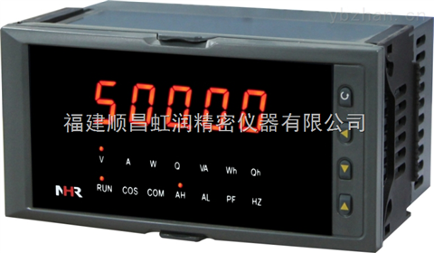 NHR-3100系列單相電量表