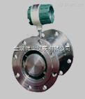 LWGQ-40ATC4/NE/NT氣體渦輪流量傳感器,流量儀表生產廠家