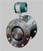 气体涡轮流量传感器生产厂家