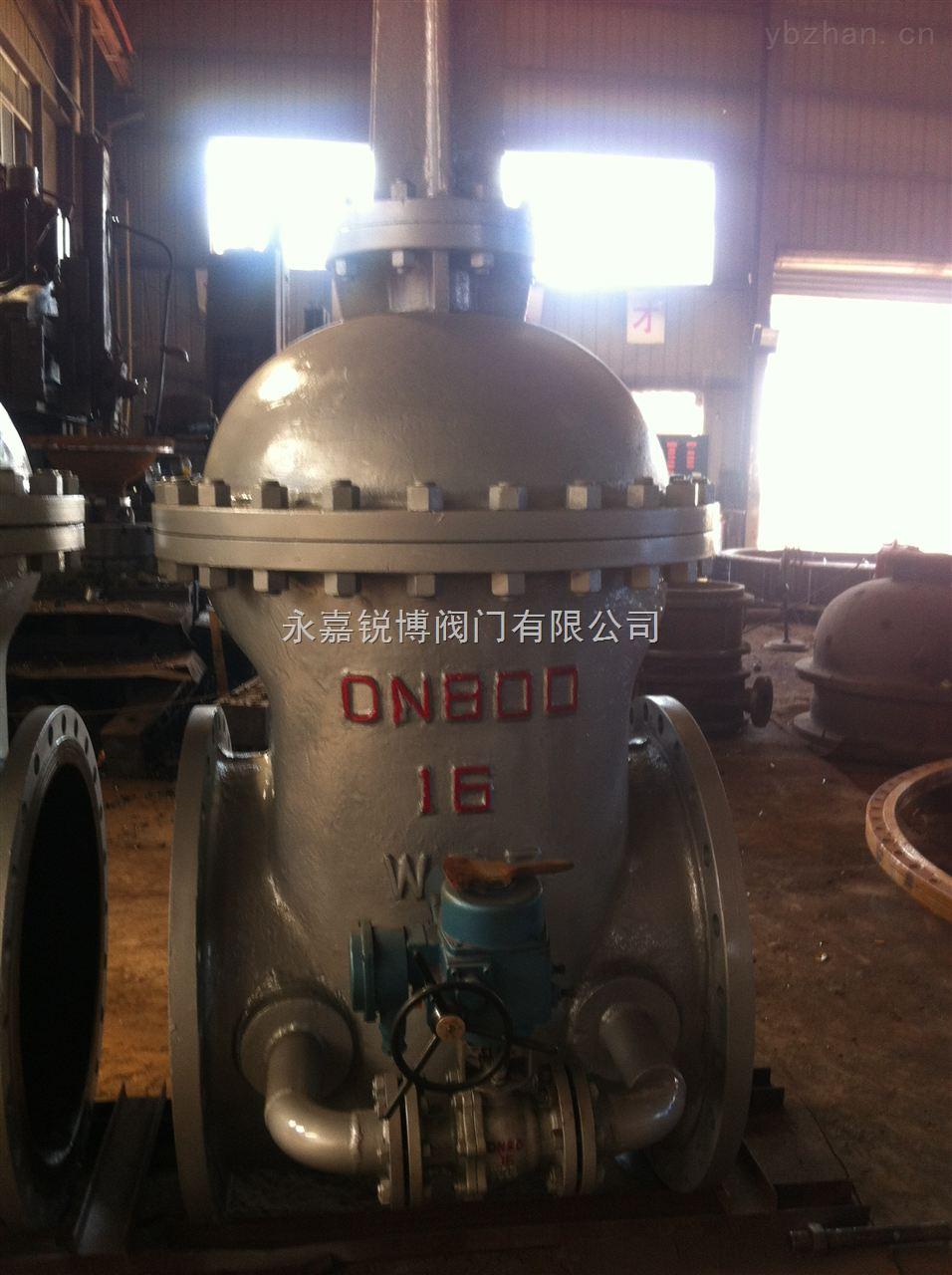 Z941H-25C/水电站用超大口径闸阀/Z941H-64C