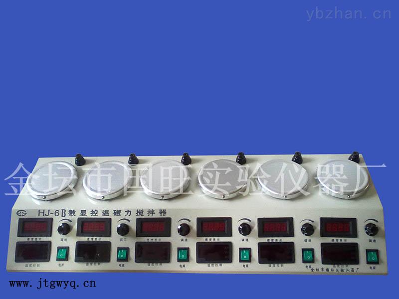 HJ-6B-六联磁力加热搅拌器