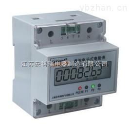 DDSF1352-單相多功能電力儀表