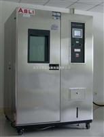 維修低溫試驗設備有限公司,可程式濕熱鹽霧試驗的用途