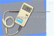 便攜式數字溫度計