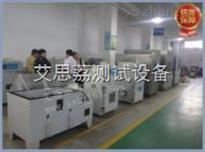TH-800可靠性高低温循环湿热试验箱公司 大型低温试验标准批发