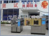TH-80浙江高低温测试箱用途 小型高温湿热试验箱批发