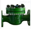 矿用高压水表LCGS-150