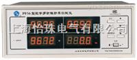數字功率測試儀