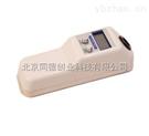 有貨數顯便攜式濁度儀WGZ/1B