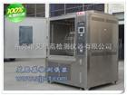 经济型耐臭氧老化试验箱公司 质量保证,价格优惠 培训