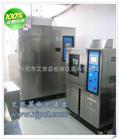 经济型紫外光老化试验机公司 更环保 畅销