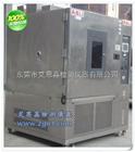 电池淋雨试验设备公司 节能 销售/价格/标准