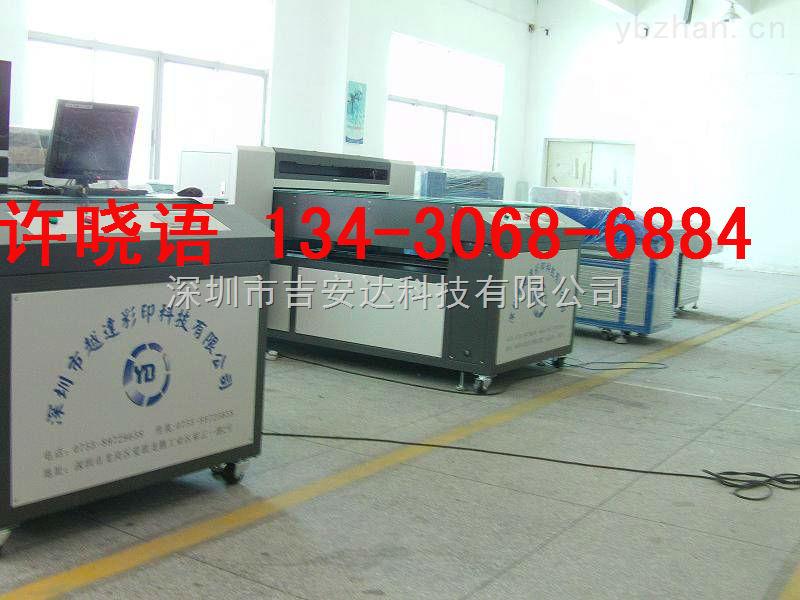 碳晶板印刷机生产厂家价格