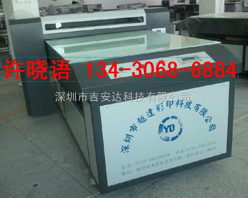 亚克力UV喷绘机生产厂家价格