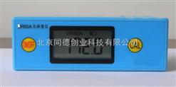 甩賣通用型光澤度儀DR60A