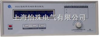 數字三相功率測試儀