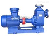 ZWPB不銹鋼防爆自吸泵,無堵塞式自吸泵