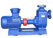 ZWPB不锈钢防爆自吸泵,无堵塞式自吸泵