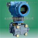 煤礦用壓力傳感器GPD200