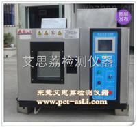 高低温环境试验箱ISO9001质量认证企业