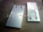 上海漢儀高品質鑄鋁電熱板