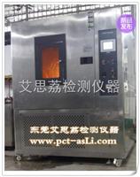 高度加速壽命試驗機條件 PCT高壓加速老化試驗箱用途 非飽和蒸煮儀國標