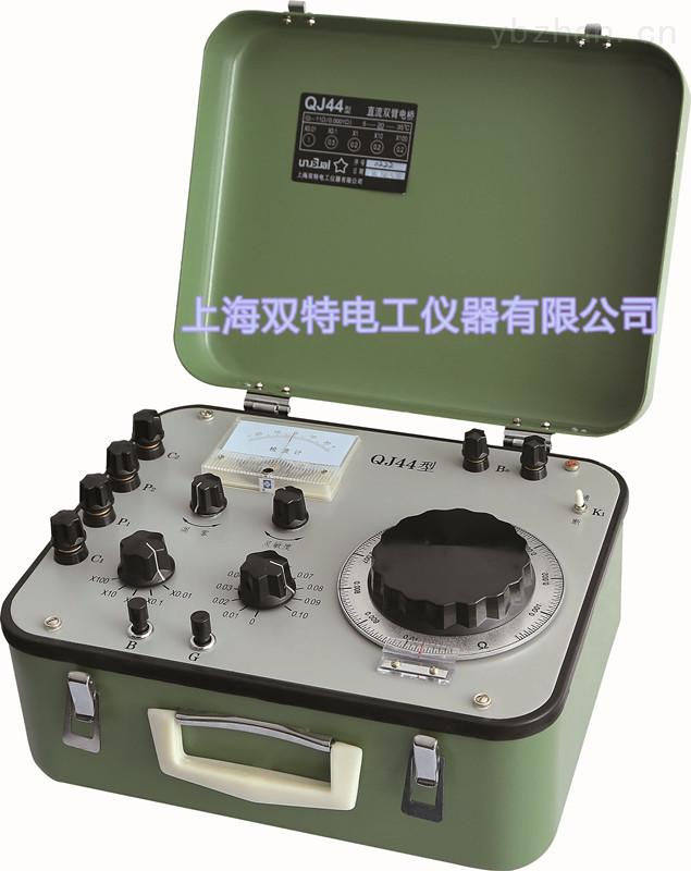 直流双臂电桥 型号:QJ44-1 上海双特电工