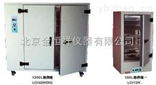 英国LCI/42H/DIG型1250L大容量多功能培养箱