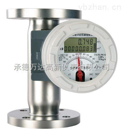 厂家直销金属管转子流量计带HART