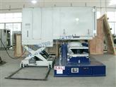 电磁式高频振动试验机产品功能强大