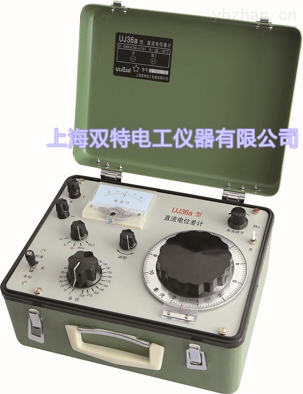 直流电位差计 型号:UJ36a 上海双特电工