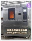 温湿度振动三综合实验机 简单恒温恒湿箱 冷热冲击试验机