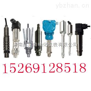 山东仪表厂供应BP801小巧型压力变送器.输出4~20