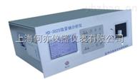 HD3025微量铀检测分析仪
