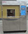 冷热冲击试验箱不锈钢材质