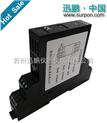 【迅鵬儀器新品】信號配電隔離器