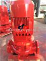 供應XBD3.2/5-65ISG消防泵