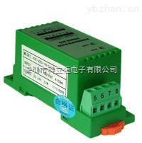 KCE-VZ01電鍍專用隔離電壓變送器